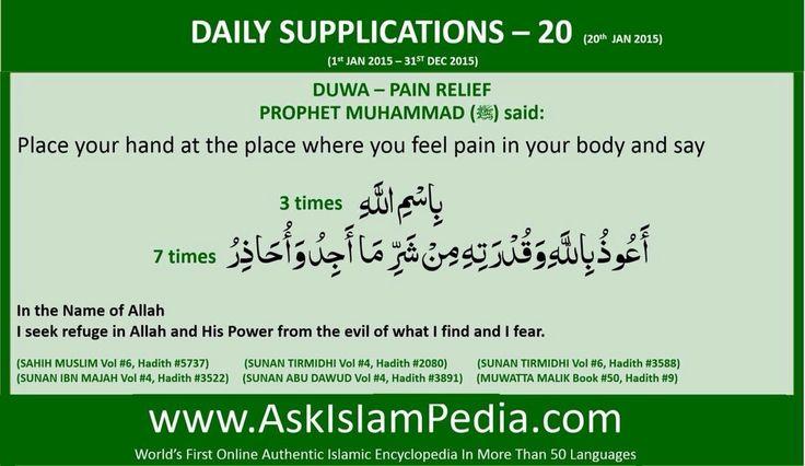 Dua for pain relief – Hadith – nshawoo